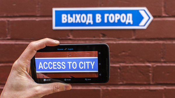 Cách dịch văn bản bằng camera smartphone chỉ trong 3 bước