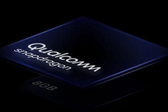 Y51 2020 được trang bị chip Snapdragon 662 8 nhân và RAM 8GB